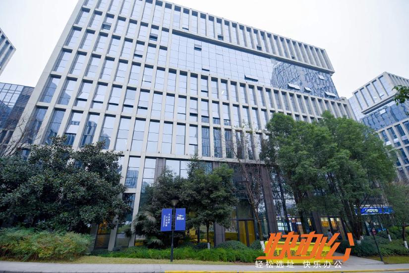 氪空间(重庆)创新中心